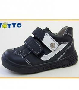 Полуботинки детские оптом, обувь оптом, каталог обуви, производитель обуви, Фабрика обуви Тотто, г. Санкт-Петербург