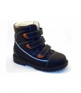 Ботинки( флис) детские ортопедические BOS, фабрика обуви BOS, каталог обуви BOS,Краснодар