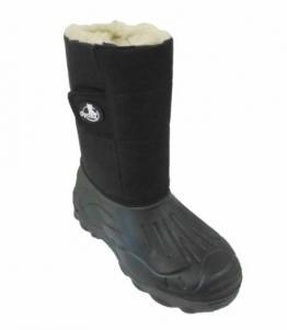 Сапоги мужские Аляска Полярник, Фабрика обуви Оптима, г. Кисловодск