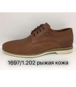 Мужские туфли, фабрика обуви Flystep, каталог обуви Flystep,Ростов-на-Дону