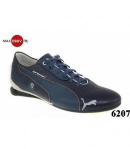 Мужские полуботинки, фабрика обуви Maxobuv, каталог обуви Maxobuv,Махачкала