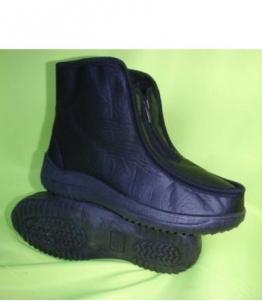 Ботинки Солар, фабрика обуви Уют-Эко, каталог обуви Уют-Эко,Пушкино