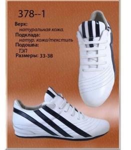 Кроссовки мужскте, Фабрика обуви Dals, г. Ростов-на-Дону