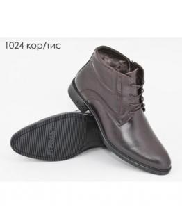 Туфли мужские, фабрика обуви AG, каталог обуви AG,Батайск
