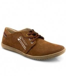 Кеды мужские, Фабрика обуви Kosta, г. Махачкала