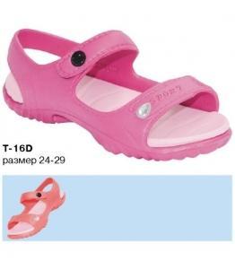 Босоножки детские, Фабрика обуви Эмальто, г. Краснодар
