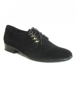 Полуботинки женские, Фабрика обуви Elite, г. Санкт-Петербург