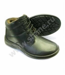 Мужские ботинки оптом, Фабрика обуви Shane, г. Москва
