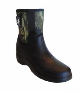 Ботинки мужские ЭВА, Фабрика обуви Оптима, г. Кисловодск