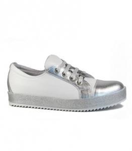 Кеды Kumi из натуральной кожи и лака, Фабрика обуви Kumi, г. Симферополь