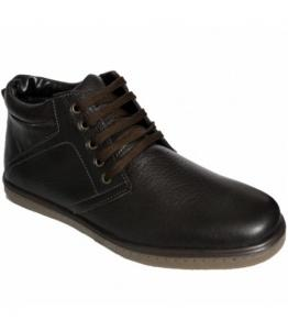 Ботинки зимние мужские, Фабрика обуви Largo, г. Махачкала