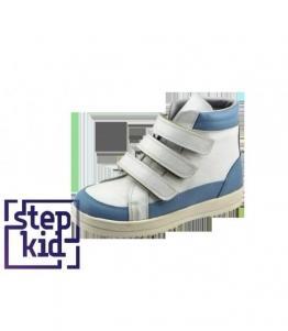 Детские ботинки голубой белый STEPKID, фабрика обуви STEPKID, каталог обуви STEPKID,Ростов на Дону