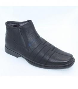 Ботинки мужские, фабрика обуви Русский брат, каталог обуви Русский брат,Москва