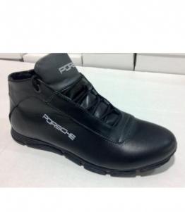 Ботинки мужские зимние спортивные оптом, обувь оптом, каталог обуви, производитель обуви, Фабрика обуви Подкова, г. Махачкала