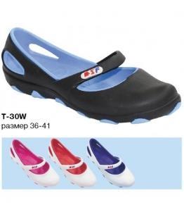 Балетки женские, фабрика обуви Эмальто, каталог обуви Эмальто,Краснодар