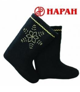 Валенки женские с отделкой, Фабрика обуви Наран, г. Улан-Удэ