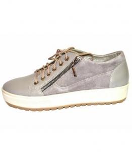 Кеды женские, фабрика обуви Атва, каталог обуви Атва,Ессентуки