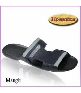 Шлепанцы мужские Maugli, Фабрика обуви TOTOlini, г. Балашов