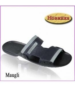 Шлепанцы мужские Maugli оптом, обувь оптом, каталог обуви, производитель обуви, Фабрика обуви TOTOlini, г. Балашов