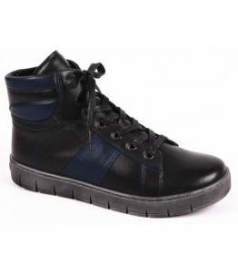Ботинки для мальчиков, фабрика обуви Юничел, каталог обуви Юничел,Челябинск