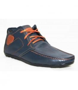 Полуботинки мужские зимние оптом, обувь оптом, каталог обуви, производитель обуви, Фабрика обуви Подкова, г. Махачкала