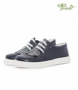 Детские полуботинки, фабрика обуви Фома, каталог обуви Фома,Магнитогорск