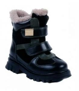 Ботинки ортопедические детские зимние, фабрика обуви Ринтек, каталог обуви Ринтек,Москва