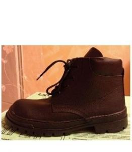 Ботинки мужские рабочие Монтажные, Фабрика обуви Спецобувь, г. Люберцы