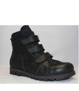 Ботинки мужские ортопедические оптом, обувь оптом, каталог обуви, производитель обуви, Фабрика обуви ОртоДом, г. Санкт-Петербург
