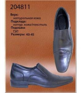 Туфли женские, Фабрика обуви Dals, г. Ростов-на-Дону