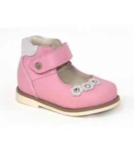 м, фабрика обуви BOS, каталог обуви BOS,Краснодар
