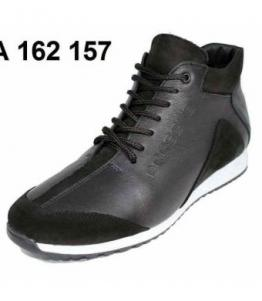 Кроссовки мужские зимние, Фабрика обуви Gassa, г. Москва