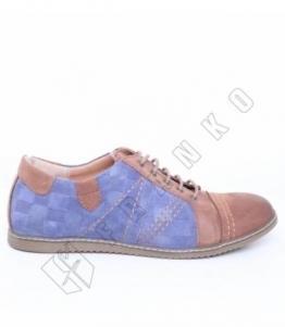 Кеды мужские, Фабрика обуви Franko, г. Санкт-Петербург