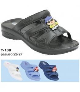 Шлепанцы детские для мальчиков, Фабрика обуви Эмальто, г. Краснодар
