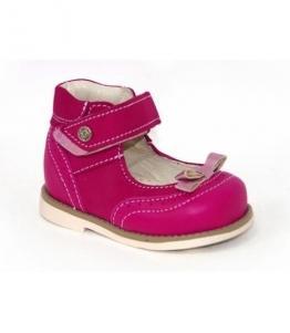 Туфли детские ортопедические BOS, фабрика обуви BOS, каталог обуви BOS,Краснодар
