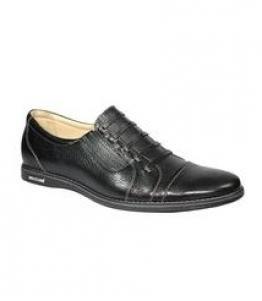Полуботинки мужские, Фабрика обуви Emtoli, г. Москва