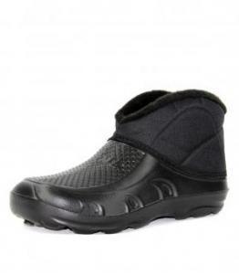 Ботинки мужские ЭВА , фабрика обуви Mega group, каталог обуви Mega group,Кисловодск