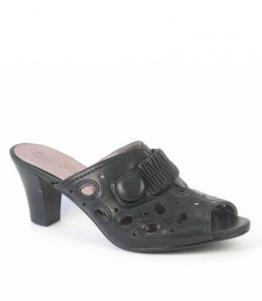 Сабо женские, фабрика обуви Заря свободы, каталог обуви Заря свободы,Москва