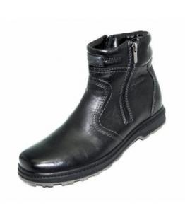 Ботинки, Фабрика обуви Nine lines, г. Ростов-на Дону