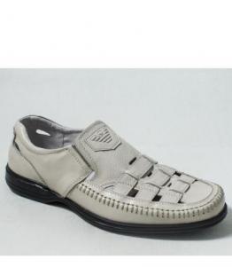 Сандалии мужские оптом, обувь оптом, каталог обуви, производитель обуви, Фабрика обуви Kosta, г. Махачкала