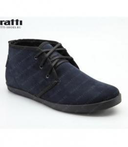 Кеды мужские зимние оптом, обувь оптом, каталог обуви, производитель обуви, Фабрика обуви Maratti, г. Москва