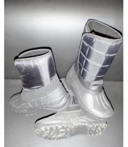 Сапоги ЭВА Дутики мужские оптом, обувь оптом, каталог обуви, производитель обуви, Фабрика обуви Уют-Эко, г. Пушкино