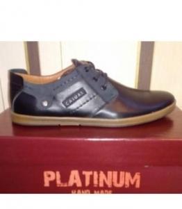 Полуботинки мужские оптом, обувь оптом, каталог обуви, производитель обуви, Фабрика обуви PLATINUM, г. Новочеркасск
