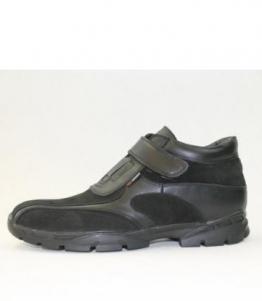 Кроссовки мужские зимние, Фабрика обуви ОбувьЦех, г. Нижний Новгород
