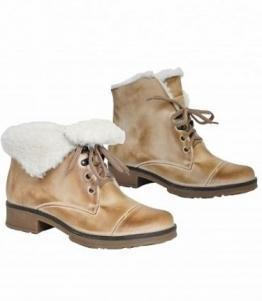 Ботинки женские оптом, обувь оптом, каталог обуви, производитель обуви, Фабрика обуви Aria, г. Санкт-Петербург