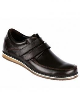 Полуботинки мужские оптом, обувь оптом, каталог обуви, производитель обуви, Фабрика обуви Афелия, г. Санкт-Петербург