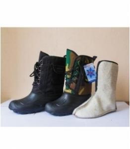 Сапоги ЭВА Аляска, Фабрика обуви Барс, г. Казань