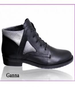 Ботинки женские Ganna оптом, обувь оптом, каталог обуви, производитель обуви, Фабрика обуви TOTOlini, г. Балашов