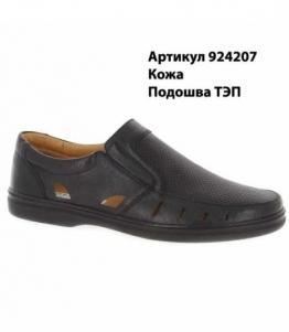 Полуботинки мужские оптом, обувь оптом, каталог обуви, производитель обуви, Фабрика обуви Romer, г. Екатеринбург