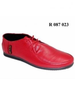 Мокасины мужские оптом, обувь оптом, каталог обуви, производитель обуви, Фабрика обуви Gassa, г. Москва